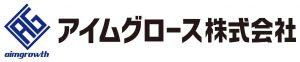 アイムグロース株式会社